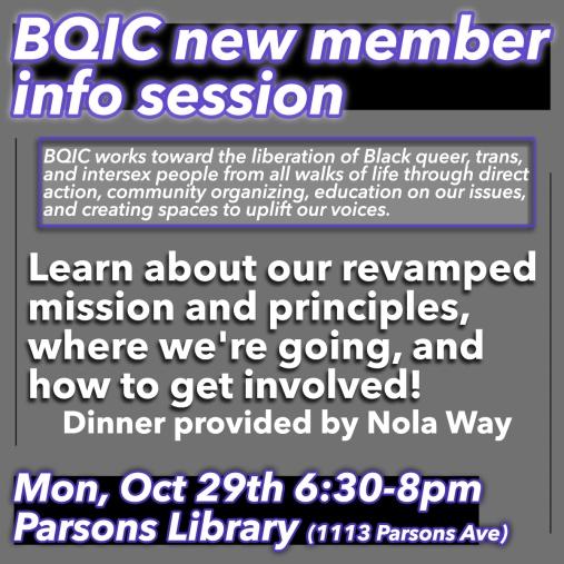 new member info session